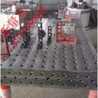 建新量具生产优质三维柔性焊接平台,非标可定做