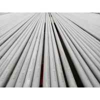 进口254SMO不锈钢管 国标00cr20ni18mo6cun无缝工业管