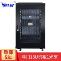 供应科创网络服务器机柜