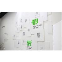 郑州做公司形象墙字 公司门牌 公司企业文化