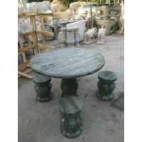 花岗岩圆桌 圆桌面直径90公分 青蛙绿石雕桌子 各种石材石桌石凳