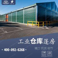 临时库房、工业仓储、仓库篷房均使用铝合金框架 使用寿命长
