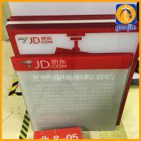 有机亚克力制作工厂上海价格低质量好1-20毫米厚度都可以雕刻异形做台卡UV打印激光雕刻造型