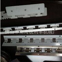 厂家生产销售高质量窗帘导轨机 辊压成型设备