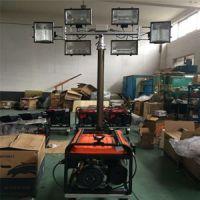 BT6000A全方位自动升降工作灯消防移动式照明 应急救援防洪抢险