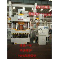 厂家直销三梁四柱盐砖机牛羊舔砖成型液压机YQ32-500吨