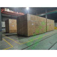 郑州包装木箱 郑州木箱包装厂家