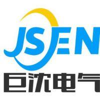 上海巨沈电气有限公司