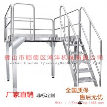 质优鸿沣移动电动旋转工作平台 铝合金工作台绝缘固定式小型升降卸货