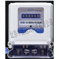 中西dyp 单相电能仪表 型号:DDS102库号:M407772