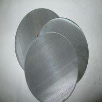 海泽供应塑料颗粒过滤网 过滤筛网片 不锈钢席型网片 优惠