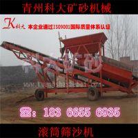 青州科大筛沙机有滚筒式和振动式等