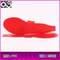 华塑鞋材 防滑凸点纹PVC对冲底 圆头柔软春秋款跟鞋底片 生产批发 2248#