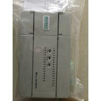 PLC变频器麦格米特EC20-UDM01