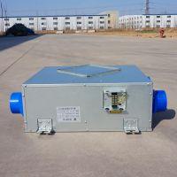 艾尔格霖专业生产1000风量吊顶式新风换气机