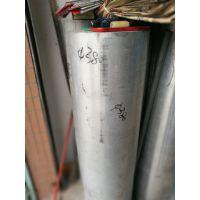 7075铝棒 铝合金棒6061铝棒硬质 硬铝棒 切割 定制加工 拉花铝棒 滚花铝棒