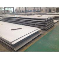 批发2cr13冷轧不锈钢板加工不锈钢板 2cr13不锈钢板国标拉丝