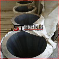 【盛泰】厚壁大口径铝管 精拉7075铝圆管厂家