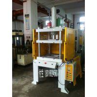 小型四柱液压机,小型四柱液压机厂家,上海小型四柱液压机,苏州小型四柱液压机,昆山小型四柱液压机,太仓