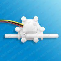 口径G3/8流量传感器 直插管水流量计 霍尔流量传感器