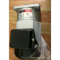 LV18-200-80-S3-M(1/4HP 0.2KW) Luson减速电机