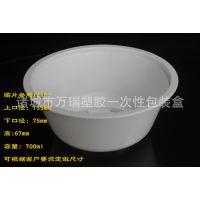 高温蒸煮米饭碗,一次性pp碗,700ml塑料碗,山东万瑞塑胶