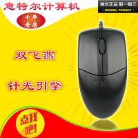 厂家批发 双飞燕OP-520有线鼠标 游戏办公鼠标USB笔记本电脑鼠标
