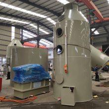 定做大型喷淋塔 pp喷淋塔 专做大型异形喷淋塔设备