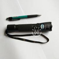 海洋王JW7623防爆手巡检电筒防身远射强光手电筒LED充电防爆手电