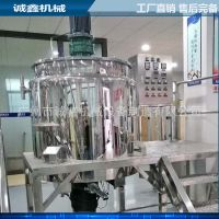 500L电动搅拌锅水加热混合设备电加热化工搅拌釜不锈钢