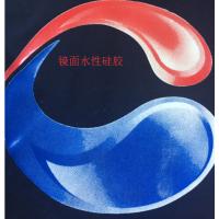 东莞广印牌镜面水性硅胶浆 透明硅胶手感特软