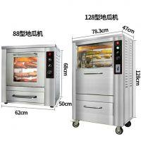 这款电动烤地瓜机多少钱哪有卖烤红薯机