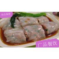 广州专业肠粉培训