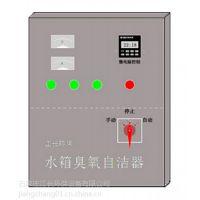 wts-2a/wts-2B//WTS-2W/SCII-5HB用户须知产品简介