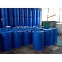高密200公斤桶塑料桶化工桶专用有机硅无味