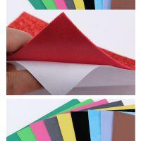 翔典2mm A4印花彩色绵纸 EVA儿童益智手工DIY彩色图案制作纸