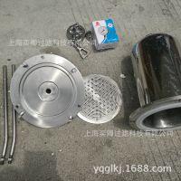 供应不锈钢正压过滤器2.5L小型实验机械过滤器 316L正压过滤器