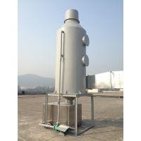 水喷淋废气净化塔可定制环保设备厂家直销