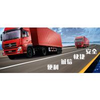代理运输家具、包包、服装海运出口到澳洲海运