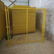 厂房围墙栏杆 室外围墙栏杆 铁丝网隔离网
