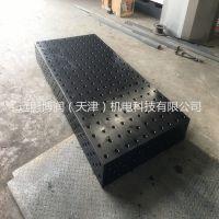 现货供应 焊接专用工具 三维柔性焊接平台组合焊接工装夹具 规格齐全