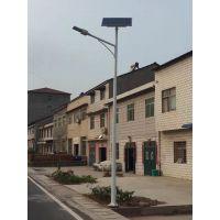 内蒙古呼伦贝尔市8米12V风光互补太阳能路灯厂家