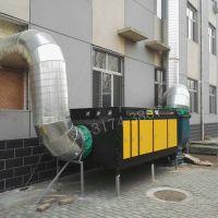 光解废气净化器有效隔离过滤体积稍大的杂物