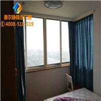 按客户需求定制宁波隔音隔热优质铝钛镁合金隔音门窗