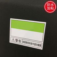 防水贴纸定制 尺寸颜色可定制印刷 烤箱电器防水纸