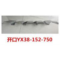 开口楼承板YX38-152-750一米价格 开口楼承板厂家 开口楼承板规格