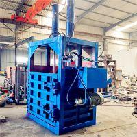380伏11千瓦电机带动的废纸打包机 启航立式集装袋压包机 废旧金属盒压块机厂家