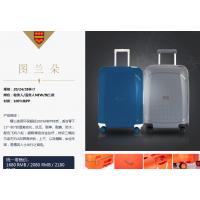 西安品牌拉杆箱 高档旅行箱定制批发代理箱包 送嘉宾拉杆旅行箱定制法国大使DELSEY