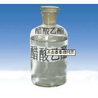广西醋酸乙酯 一级品乙酸乙酯 工业级巨州桶装