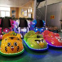 公园机器人碰碰车游乐场电动车儿童广场游乐场设备